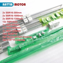 6PCS SBR16 Line guide 300 1000 1300mm & 3set SFU1605 Ballscrew with Nut BK/B12 Coupling
