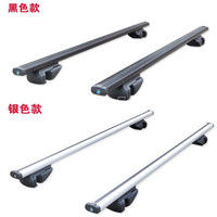 Auto Parts Car Cover Aluminum Alloy Roof Rack Crossbar Car Luggage Rack For Jeep Grandcherokee Car