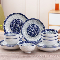 12 pcs Blue and White Ceramic Kitchen Dinnerware Bowl Plate Dish Dinner Set Tableware Set Porcelain bowl food container