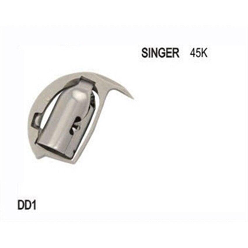 Shuttle Hook use for Singer 45KShuttle Hook use for Singer 45K
