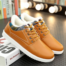 hot deal buy mingpinstyle men's casual shoes winter keep warm cotton shoes male fashion solid short plush lace-up casual shoes