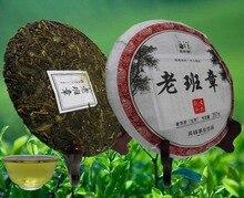 [Gushu té] marca, China pu erh Raw puerh té Adelgazante belleza orgánica de la salud té Verde del puer té 357g