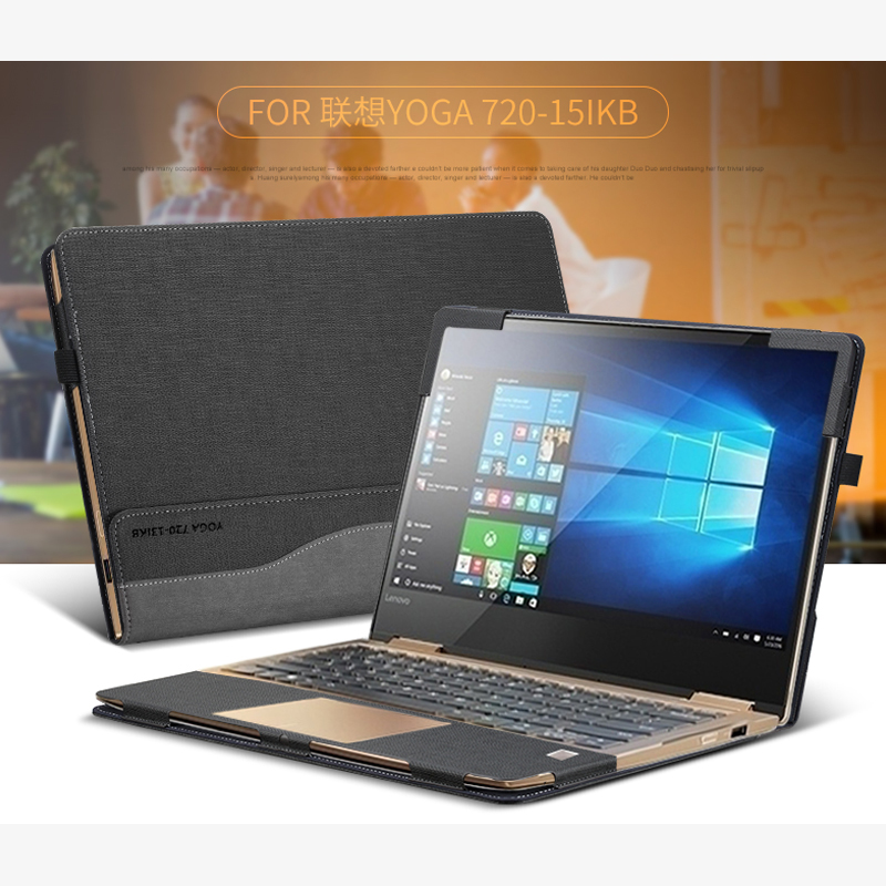 Laptop Cover For 2017 Lenovo YOGA 720-15 15.6 Creative Design Sleeve Case PU Leather Protective Skin For YOGA 720 Stylus Gift new original for lenovo thinkpad yoga 260 bottom base cover lower case black 00ht414 01ax900