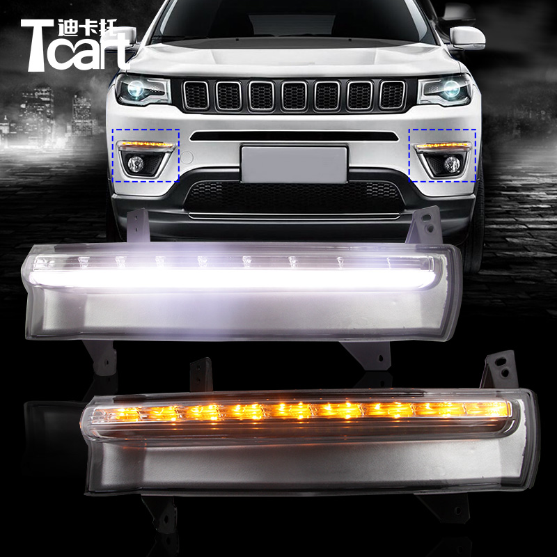 Tcart 1Set Car LED Daytime Running Light Fog Bulbs Styling For Jeep Compass 2017 2018 Auto Led DRL With Yellow Turn Singal Lamps tcart 1set car drl daytime running lights turn signals auto led bulbs white golden lamps 1157 for hyundai genesis coupe 2014