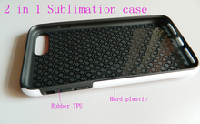 for iphone 7 plus 2 in 1 sublimation case 2d tpu+pc protective case with printable aluminium metal insert plate 10pcs/lot