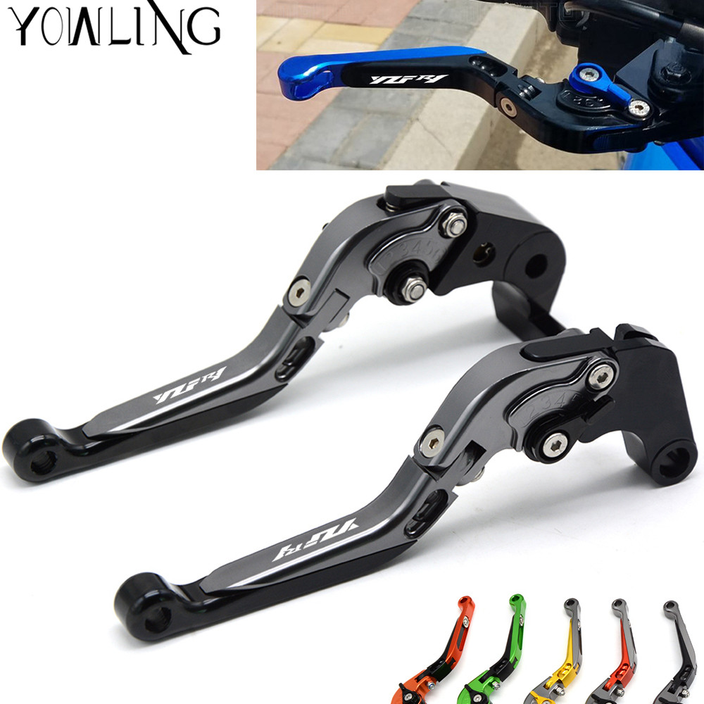 LOGO YZFR1 Motorcycle Accessories Folding Extendable Brake Clutch Levers For YAMAHA YZF-R1 YZFR1 YZF R1/R1M/R1S 2015 2016 2017 6 colors cnc adjustable motorcycle brake clutch levers for yamaha yzf r6 yzfr6 1999 2004 2005 2016 2017 logo yzf r6 lever