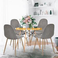 4pcs Dining Chairs Retro Seat Fabric Set Metal Leg Kitchen Dining Room Furniture Grey HOT SALE