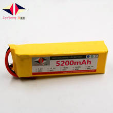 14.8V 5200mAh 4S 35C LYNYOUNG AKKU lipo battery RC Drones airplane Helicopter