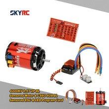 SkyRC 4000KV 8,5 T 2P& CS60 60A бесщеточный сенсорный двигатель и ESC и светодиодный набор карт для 1/10 1/12 Buggy Touring Car