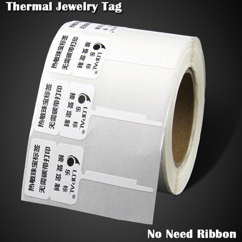 bilder für Thermische schmuck tags barcode-aufkleber 500 stücke einer rolle kann benutzerdefinierte wasserdicht etikett keine notwendigkeit band zu drucken