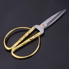 Lega di Acciaio Inox Forbici Durevole Forbici Da Cucire Sharp Taglio Utensili Da Taglio Forbici Da Cucina FAI DA TE Scissor Strumento