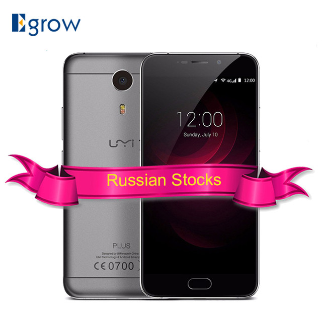 Original Umi Plus MTK Helio P10 Octa Core Android 6.0 Mobile Phone 5.5'' Fingerprint Touch Cell Phones 4G RAM 32G ROM Smartphone
