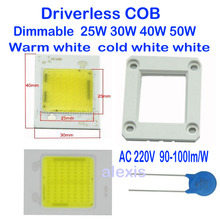220V Driverless ceramic cob module chips 20W 30W 50W high power led PCB assemble floodlights source/beads triac dimmable
