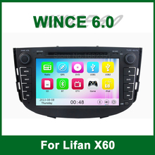 Touch Screen Car DVD Player GPS Video for Lifan X60 2011 2012 with Radio Bluetooth support Wifi TV 3G Ipod