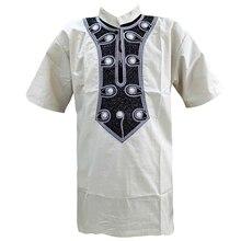 Muslim Mens Embroidery Formal Wear Tidy Temperamental Short Caftan