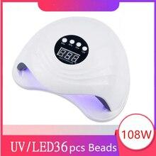 108W SUN5X בתוספת מנורת UV לציפורניים LED נייל מייבש 10/30/60S בוטון טיימר מהיר ריפוי UV ג ל פולני אוטומטי חישה נייל מנורה