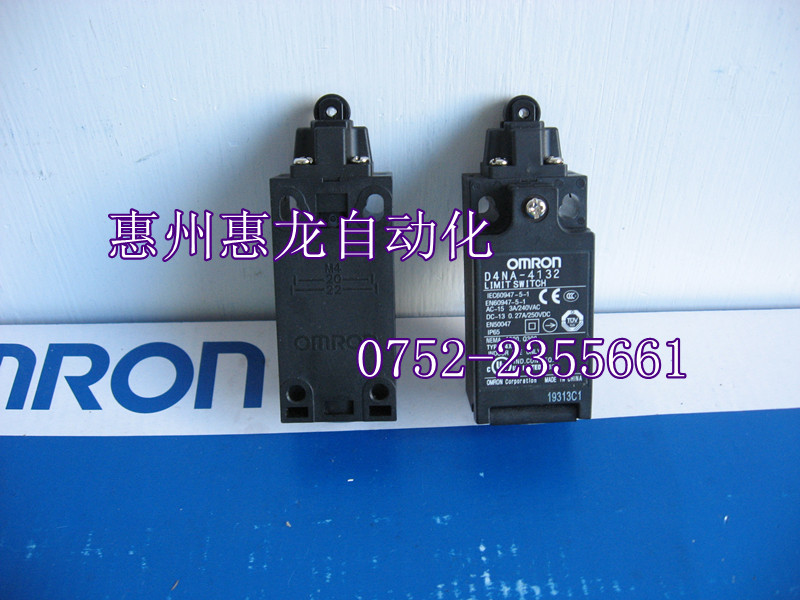 [ZOB] 100% brand new original authentic OMRON Omron limit switch D4NA-4132  --5PCS/LOT