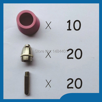 SG 55 AG 60 Plasma Cutter Cutting Torch Consumable KIT Plasma Nozzles TIPS 1 2mm 60Amp