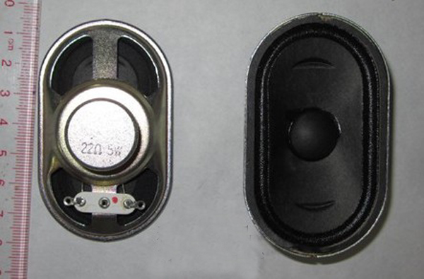 bilder für Neue horn lautsprecher für motorola gm300 gm338 cdm1250 autoradio