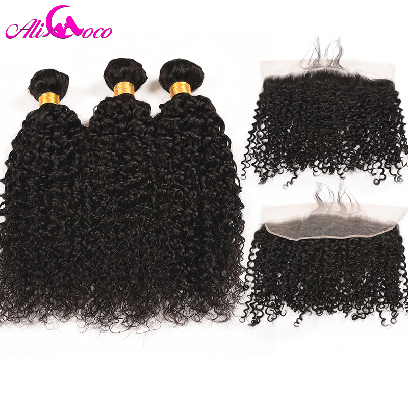 Ali Coco Brazilian Kinky Curly 3 Bundles With Frontal Human Hair Lace Frontal Closure With Bundles Non Remy Weave 4Pcs/Lot