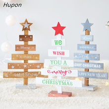 Snowflake Star 28cm Creative Wooden Mini Christmas Tree Decoration for Home Ornaments Drops Desktop Decoration Merry Christmas(China)