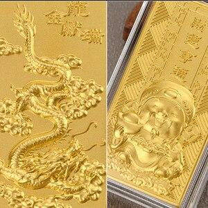 Image 5 - Asklove 3D זהב מפתח אבזם 24K זהב לסכל המפלגה מתנות יוקרה מחזיקי מפתחות לשלוח חברים עמיתים מתנות קישוט מזל תליון