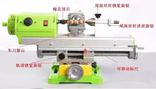 Mini 3309 Buddha beads machine small DIY woodworking mini lathe bench drill mini grinding drum beads round bead lathe