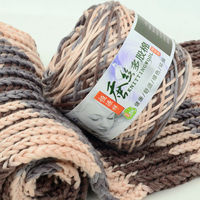 600g Lot Multi Strand Scarf Thread Woven Scarves Thick Wool Valentine Milk Cotton Men Women Woven