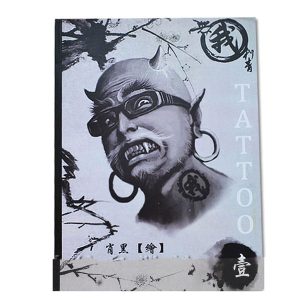 100 Pages A4 Mixed Skull Devil Design Tattoo Art Book Flash Sketch Supplies