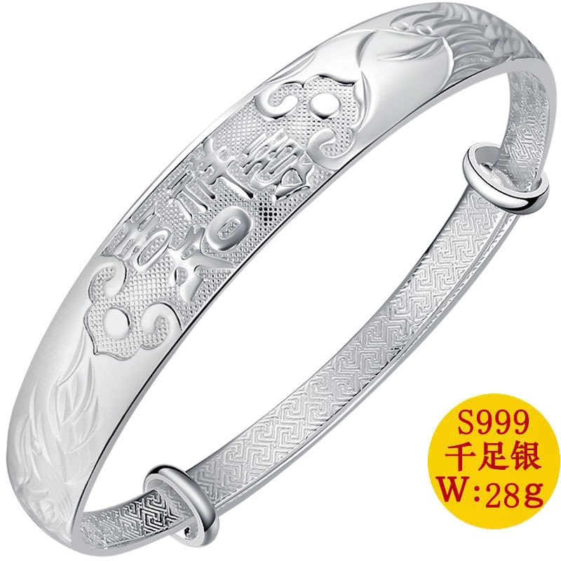 2019 Promotion Armbanden Voor Vrouwen Auspicious Bracelet Chinese Wind Push-pull Printing Longfeng S999 Fine Sterling Jewelry 2019 Promotion Armbanden Voor Vrouwen Auspicious Bracelet Chinese Wind Push-pull Printing Longfeng S999 Fine Sterling Jewelry