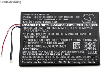 Cameron Sino 6800mAh Battery 35H00161-00M, 35H00161-00P, BG09100 for HTC Jetstream, Jetstream 10.1, P715a, PG09410, Puccini image