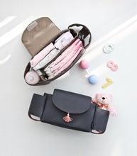Baby Stroller Organizer & Cup Holder