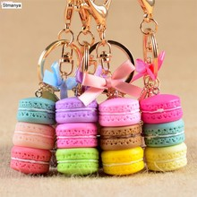 Women Cake Key chain fashion nice cute French pastries Keychain bag charm car Key Ring wedding Party gift Jewelry 17278(China)