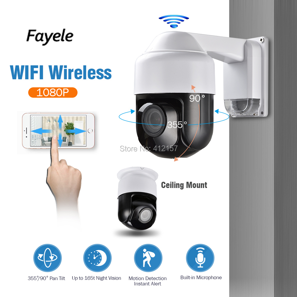 Безопасности 3 Мини HD IP 1080 P Беспроводной WI FI PTZ Камера Аудио Микрофон 2MP 5X оптический зум P2P мобильных зрения 128 г SD слот Макс IP66
