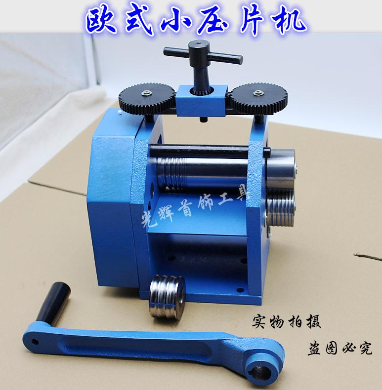 Manual Combination Jewelry Rolling Mill European Style Metal Wire Flat Jewelry Press Tabletting Tool manual metal bending machine press brake for making metal model diy s n 20012