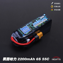 HELIOS 2200mAh 6S 55C 22 2V font b Battery b font For Helicopter Fixed Wing Quadcopter