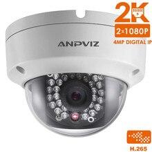 4 0MP POE IP Camera High Quality mini dome camera CCTV Cam P2P WDR Outdoor Security