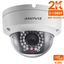 4.0MP POE IP Camera High Quality mini dome camera CCTV Cam P2P WDR Outdoor Security Webcam H.265