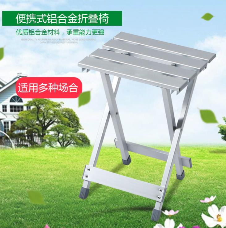 Aluminum Folding Stool Aluminum Military Bench Fishing Chair Outdoor Short Stool Portable Portable Mazar Train Small Board