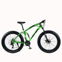 LAUXJACK Горный велосипед 26″ колеса оборудование SHIMANO 24 скорости двухподвестная рама фэтбайк Fatbike