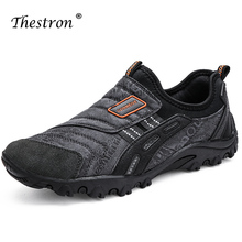 Spring Mens Breathable Sneakers Gray Man Hiking Shoes Comfortable Outdoor Male Sneakers Slip-On Rock Climbing Shoes Men camel outdoor men s hiking shoes slip resistant male breathable comfortable waterproof genuine leather climbing shoe a632302285