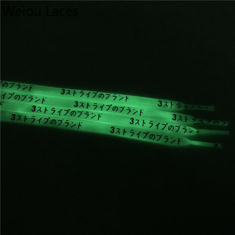Weiou 0.7cm Flat Sport Glowing Shoe Laces With Printed Black Japanese Letters Luminous Glow In The Dark Fluorescent Shoelaces