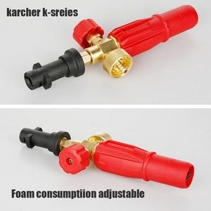 Image 5 - Schaum Generator Schaum düse Kanone Pistole Tornador für Carcher Schaum Lance für Karcher K Serie Hochdruck Washer Auto reinigung