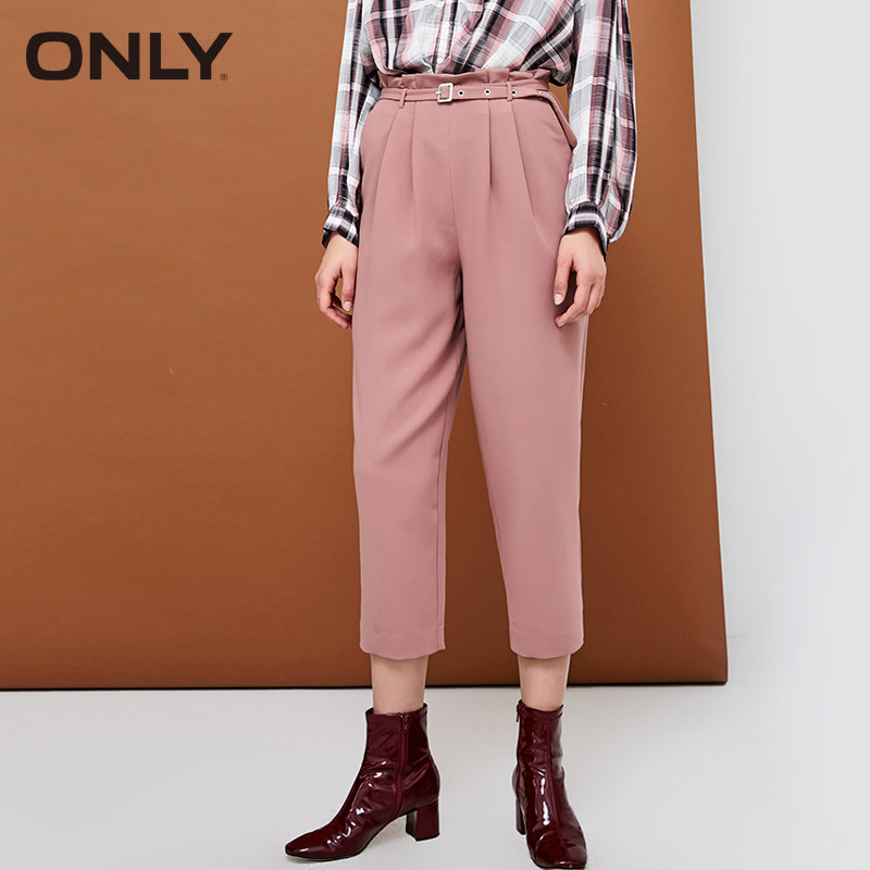 ONLY 2019 Spring Autumn New Women 39 s Tight leg Harem Crop Pants 118350510 in Pants amp Capris from Women 39 s Clothing