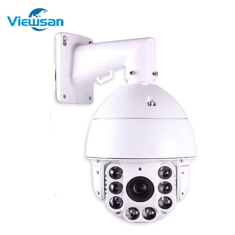 HD 1080P IP PTZ Camera 18x waterproof 120M long distance night vision metal housing