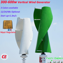 300 Вт 12 В/24 В Вертикальная ось постоянный магнит ветряная турбина генераторный контроллер MPPT свободная энергия для дома и светодиодный свет Горячая продажа