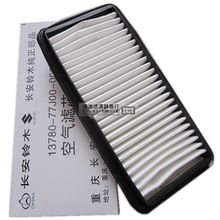 forSUZUKI swift air filter swift 1.3/1.5 air filter air filter air filter / grid maintenance