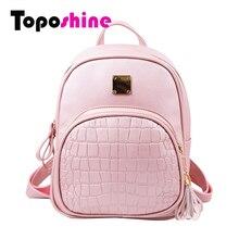 Toposhine 2016 New Korean Backpacks Fashion PU Leather Shoulder Bag Crocodile Pattern Small Backpack Embossed School Bags 1560