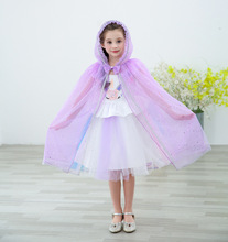 New childrens cloak shawl costume girl ice romance Aisha Princess veil outside the witch