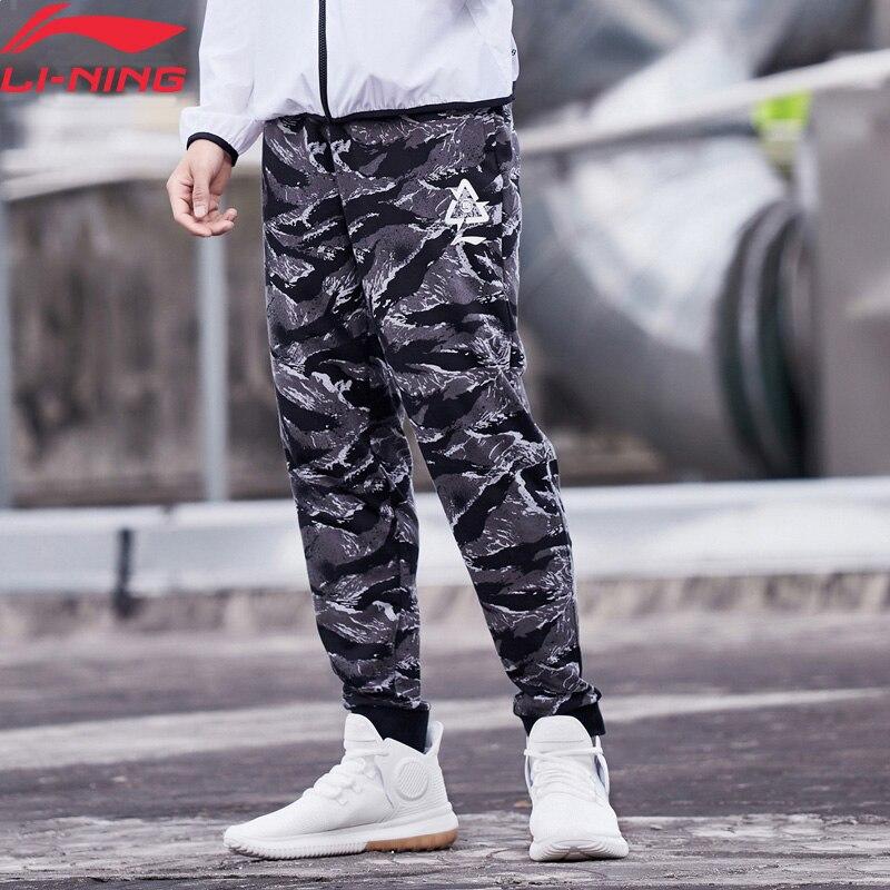 (ausverkauf) Li-ning Männer Schlechte FÜnf Basketball Hosen 100% Baumwolle Hose Regular Fit Futter Sport Hosen Akln243 Mky390